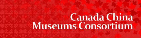 CCMC Banner