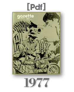 1977 Gazette Cover