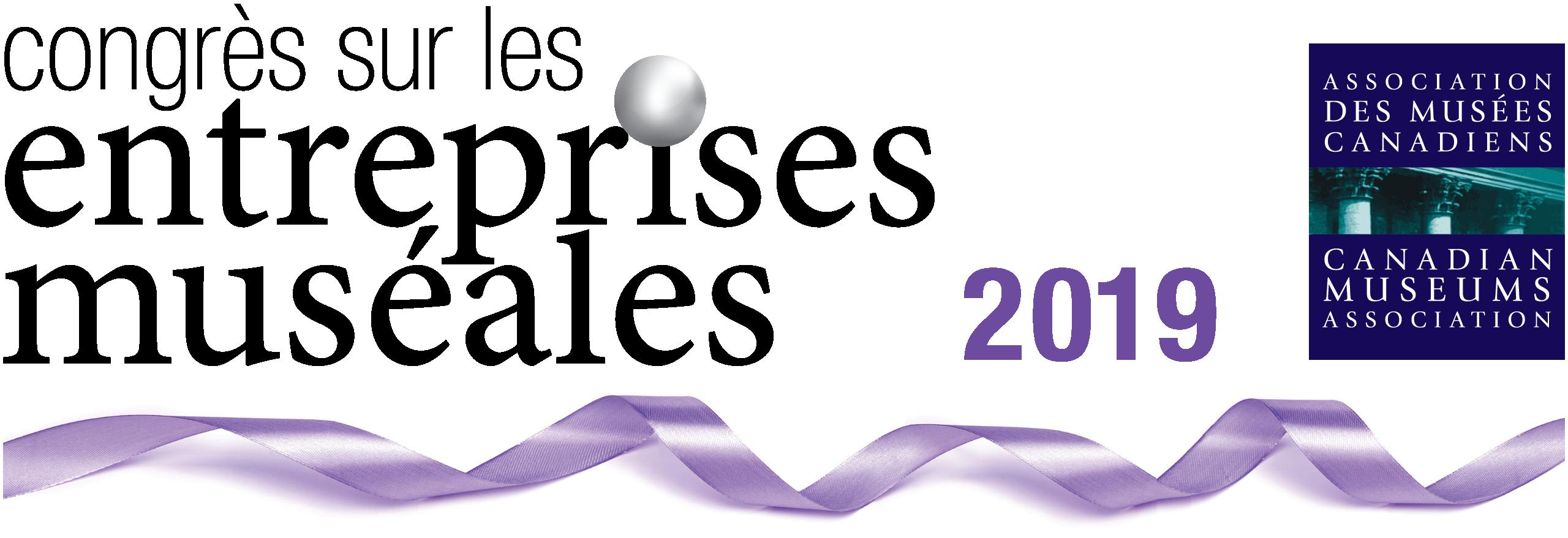 CEM 2018 logo