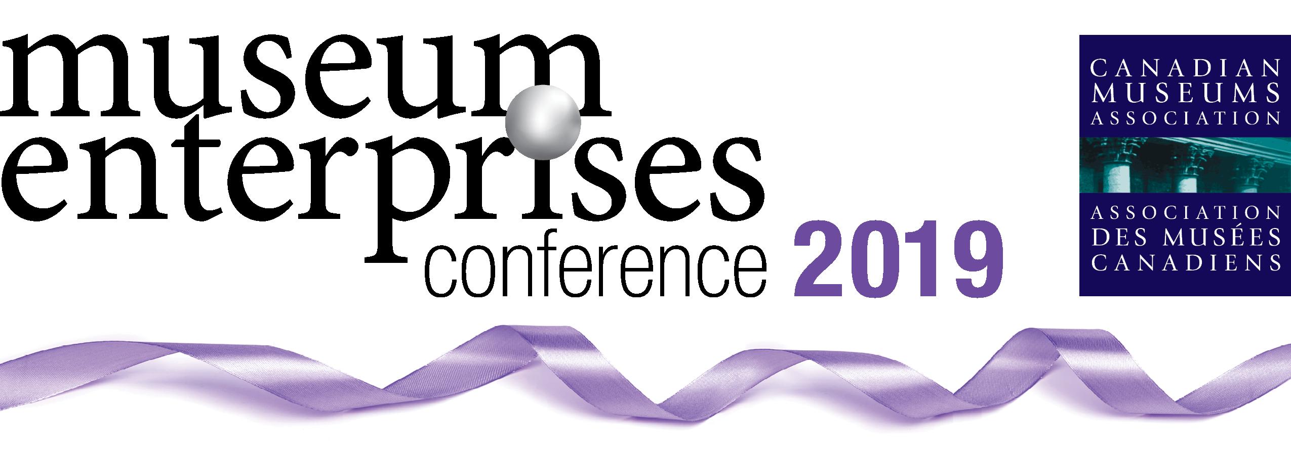MEC 2018 logo