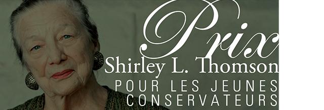 Shirley T award logo